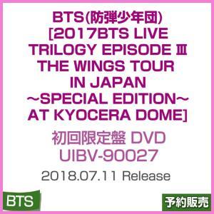 日本版 / 2017 BTS LIVE TRILOGY EPISODE III THE WINGS TOUR IN JAPAN〜SPECIAL EDITION/UIBV-90027 shopandcafeo
