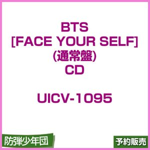 BTS [FACE YOUR SELF] (CD) (通常盤) UICV-1095 / 1次予約|shopandcafeo