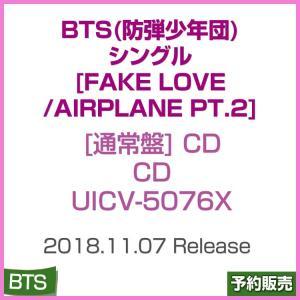 日本版 / BTS(防弾少年団)シングル [FAKE LOVE/Airplane pt.2] / 通常盤 / CD / UICV-5076X / 1次予約|shopandcafeo
