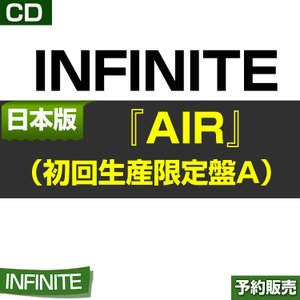 日本版/ INFINITE AIR (初回生産限定盤A) / UICV-9240/1次予約|shopandcafeo