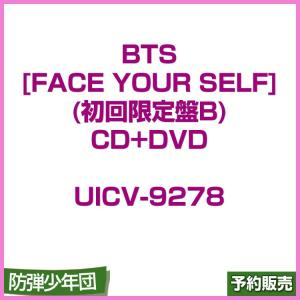 BTS [FACE YOUR SELF] (CD+DVD) (初回限定盤B) UICV-9278 / 1次予約|shopandcafeo