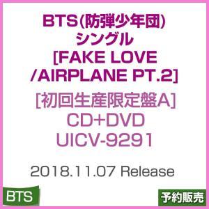 日本版 / BTS(防弾少年団)シングル [FAKE LOVE/Airplane pt.2] / 初回生産限定盤A / CD+DVD / UICV-9291 / 1次予約|shopandcafeo