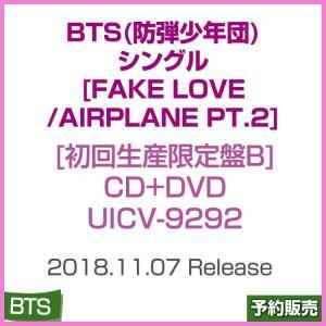 日本版 / BTS(防弾少年団)シングル [FAKE LOVE/Airplane pt.2] / 初回生産限定盤B / CD+DVD / UICV-9292 / 1次予約|shopandcafeo