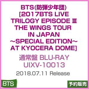 日本版 / 2017 BTS LIVE TRILOGY EPISODE III THE WINGS TOUR IN JAPAN〜SPECIAL EDITION/UIXV-10013 shopandcafeo