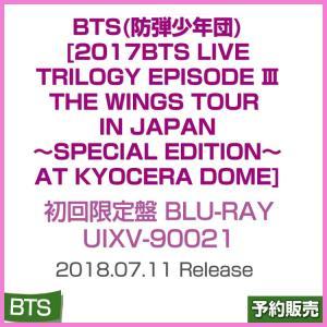 日本版 / 2017 BTS LIVE TRILOGY EPISODE III THE WINGS TOUR IN JAPAN〜SPECIAL EDITION/UIXV-90021 shopandcafeo