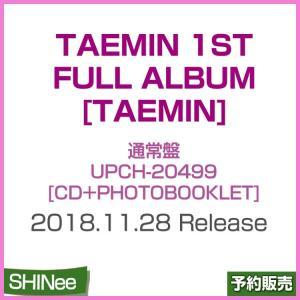 TAEMIN 1st Full Album [TAEMIN] / 通常盤[CD+PHOTOBOOKLET] / UPCH-20499/ 1次予約|shopandcafeo