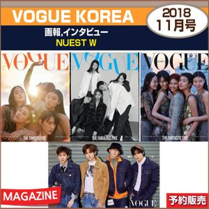 VOGUE KOREA 11月号(2018) 画報インタビュー : NUEST W / 日本国内発送/1次予約|shopandcafeo