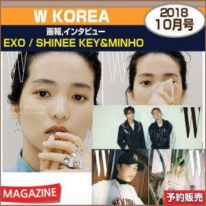 翻訳つき/W KOREA 10月号 (2018) 画報インタビュー :EXO / SHINEE KEY MINHO / 日本国内発送/1次予約
