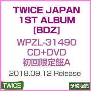 日本版 / TWICE JAPAN 1st ALBUM [BDZ] / 初回限定盤A[CD+DVD] / WPZL-31490 / 1次予約 shopandcafeo