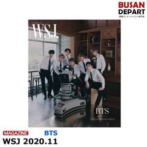【8種選択】 WSJ/The Wall Street Journal USA 11月号 2020.11 表紙画報:BTS 雑誌 1次予約 送料無料|shopandcafeo