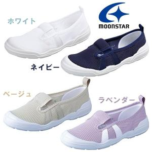 MS 大人の上履き01  室内履き ムーンスター  軽量設計 日本製