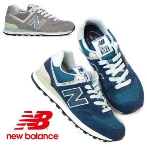 new balance ML574  本革スエード ニューバランスクラシック