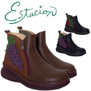 大注目のエスタシオンから、サンダルで人気だったぶどうのブーツタイプが登場! 歩きやすさに定評のあるソ...