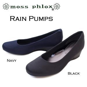moss phlox モス フロックス フラットヒールレインパンプス 柔らかい程よいインソールクッシ...