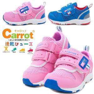 ムーンスター キッズシューズ キャロット CR C2175 moonstar Carrot 子供靴 ...