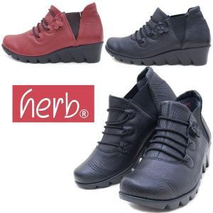 """デザイン性の高さと履き心地の良さで大人女性に人気の""""Herb""""。 シンプルなファッションでも、グッと..."""
