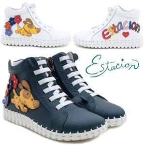 大注目のエスタシオンから、ワンちゃんがデザインされた可愛いブーツが登場! アッパーはゴムひもで、内側...