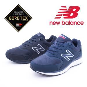 New Balance ニューバランス NB MW880GN4 MW880GB4 メンズスニーカー ...