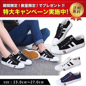 スニーカー メンズ レディース トリコロール キャンバス シューズ 靴 ブラック 黒 ホワイト 白 ネイビー 紺 ローカット シンプル カジュアル shopao