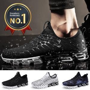 スニーカー メンズ シューズ 靴 ブラック ネイビー ホワイト 黒 白 紺 スポーツ ウォーキング ランニング 軽量 サブライム shopao
