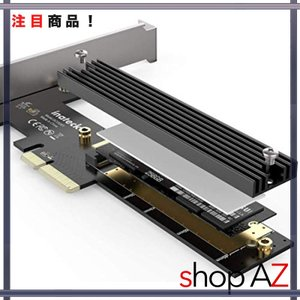 Inateck M.2 PCIe アダプター、PCIe x4 to M.2 SSD NVMe カード...