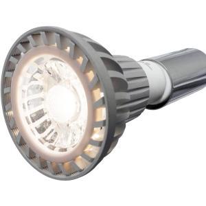 アクアリウム照明 テラリウム照明 テラリウムライト 水槽用led照明 水槽 ライト 照明 小型水槽ラ...