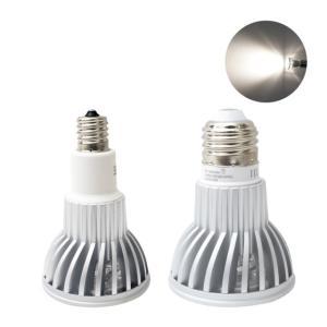 植物育成LED SUN-10W 白色電球 口径E17 口径E26(PlantLight10W)観葉植物 植物栽培ライト (電球のみ)|shopbarrel