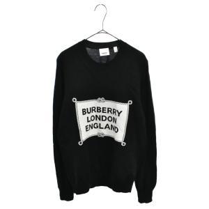 BURBERRY (バーバリー) 19AW リギングインターシャニットセーター ブラック|shopbring