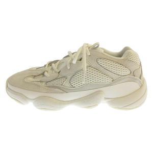 adidas(アディダス)YEEZY 500 BONE WHITE FV3573 イージー500ボー...