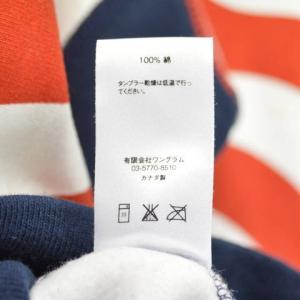 SUPREME(シュプリーム)14AW Box Logo Pullover Flag ボックスロゴ星条旗プルオーバーパーカー アメリカ|shopbring|06