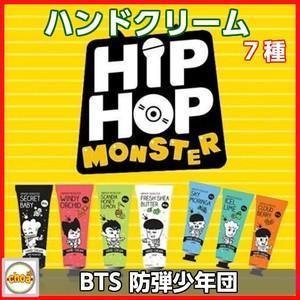 BTS HIPHOP MONSTER  キャラクター ハンドクリーム 7種選択 |shopchoax2