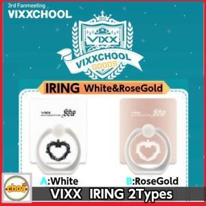 VIXX (ビックス)-ファンミ IRING 2種 2016 3rd Fanmeeting [VIXXCOOL] GOODS|shopchoax2