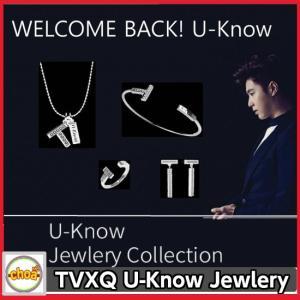 東方神起 TVXQ U-Know Jewlery Collection /ジュエリー リング、ネックレス、ブレスレット、ピアス 公式グッズ|shopchoax2