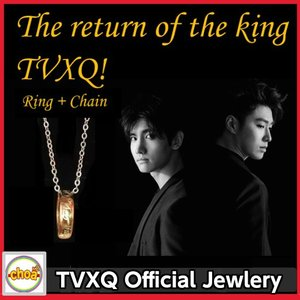 東方神起 TVXQ Official Jewlery / リング+チェーン  TVXQ! The King ジュエリー 公式 WhiteGold ring tvxq accessory|shopchoax2