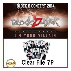 BLOCK B  クリアファイルセット(7種) 2014 I'M YOUR VILLAIN  BLOCK-B コンサートグッズ ブロック・ビー|shopchoax2