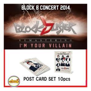 BLOCK B  ポストカードセット-10PCS 2014 I'M YOUR VILLAIN  BLOCK-B コンサートグッズ ブロック・ビー|shopchoax2