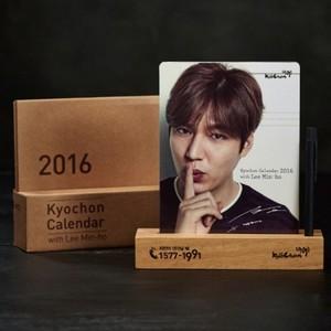 イミンホ モデル2016キョチョン チキン カレンダー <韓国非売品>|shopchoax2