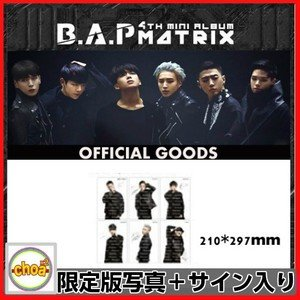 B.A.P 限定盤写真+サイン入り 4TH MINI ALBUM MATRIX コンサート OFFICIAL GOODS|shopchoax2
