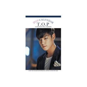 送料無料!BIGBANG TOP 2016年(平成28年)壁掛けカレンダー (2016 K-STAR PHOTO 壁掛けカレンダー)|shopchoax2