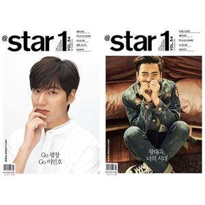 韓国雑誌 @star1 2016年 9月号(イ・ミンホ / ワンダールー 両面表紙 画報,記事掲載 等)|shopchoax2