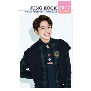 BTS 防弾少年団 JUNGKOOK ジョングク 2017年壁掛けカレンダー K-STAR PHOTO WALL CALENDAR 2017|shopchoax2
