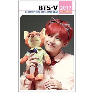BTS 防弾少年団 V ヴィ 2017年壁掛けカレンダー K-STAR PHOTO WALL CALENDAR 2017|shopchoax2