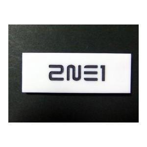 2NE1 ロゴ名札|shopchoax2