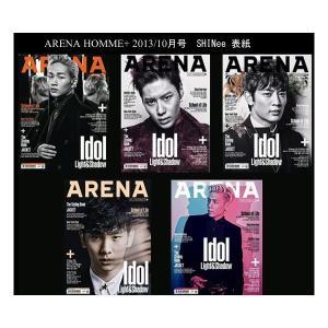 韓国雑誌 「ARENA HOMME+ 10月号」 SHINee(シャイニー) 特集|shopchoax2