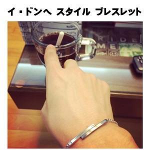 【送料無料】SUPER JUNIOR イ・ドンヘ スタイル ブレスレット|shopchoax2