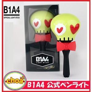 B1A4 ビーワンエーフォー 公式ペンライト b1a4 公式グッズ|shopchoax2