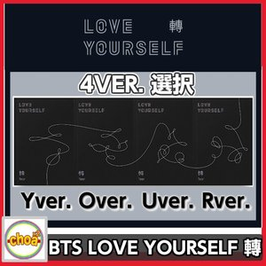 BTS 防弾少年団  正規アルバム「LOVE YOURSELF 轉 'Tear'」 CD Y,O,U,R (4ver.) 4種 選択|shopchoax2