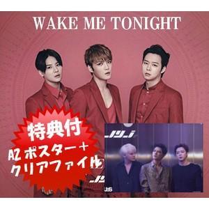 JYJ シングル「WAKE ME TONIGHT」CD(日本版)