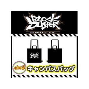BLOCK B 「 キャンバスバッグ 」1st CONCERT BLOCKBUSTER 韓国コンサート 公式グッズ|shopchoax2