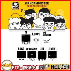 BTS HIPHOP MONSTER キャラクター  PP Holder クリファイル BTS -防弾少年団 バンタン bts 公式グッズ|shopchoax2